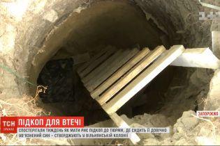 Подкоп для побега: работники тюрьмы рассказали о разоблачении женщины, рыла подземный ход в тюрьму