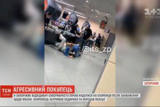 В запорожском магазине произошла драка из-за просьбы надеть маску