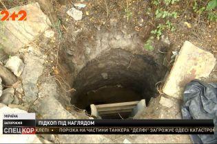 Чиновники викрили жінку, яка рила підземних хід для сина