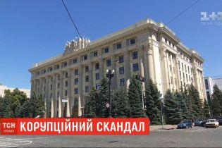 Коррупционный скандал в Харькове: во время обысков в Обладминистрации задержали одного из чиновников