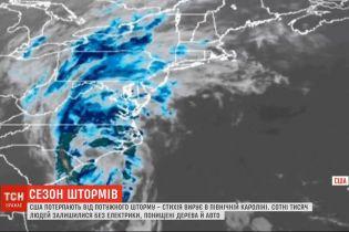Потужний вітер, зливи і масові відключення електрики: США потерпають від штрому Ісайя