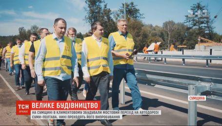 У Сумській області збудували міст через Ворсклу на 4 місяці раніше