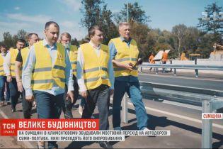 В Сумской области построили мост через Ворсклу на 4 месяца раньше