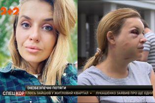 У потязі Маріуполь-Київ на пасажира здійснили напад