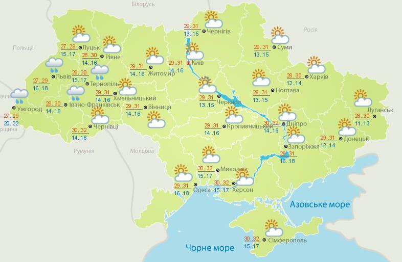 прогноз погоди 5 серпня