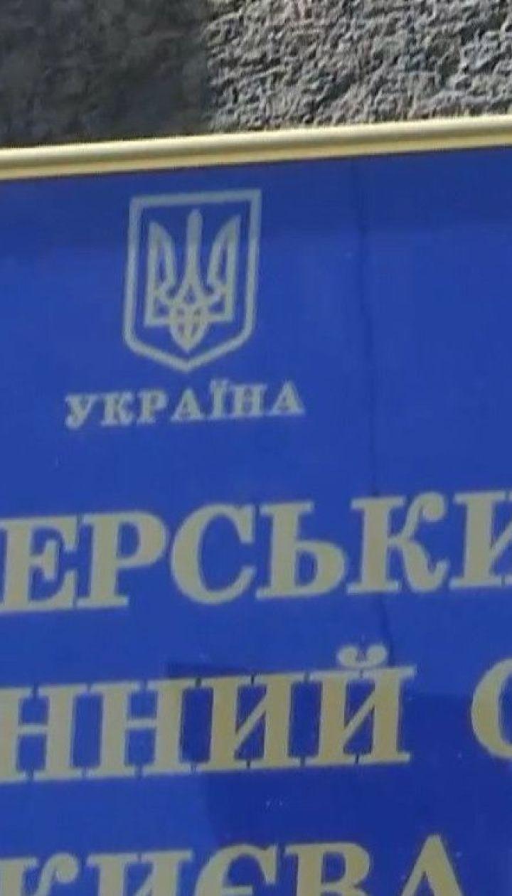 У Києві обирають запобіжний захід чоловіку, який погрожував вибухом у банку