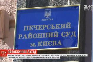 В Киеве выбирают меру пресечения мужчине, который угрожал взрывом в банке