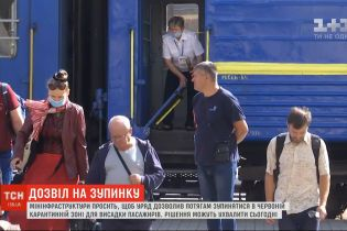 """Сегодня правительство должно принять решение об остановках поездов в """"красной зоне"""""""