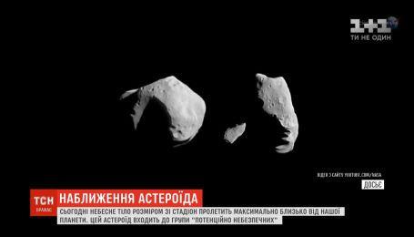 Астероїд наближається: сьогодні поряд з нашою планетою пролетить небесне тіло розміром зі стадіон