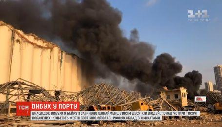 От взрыва в Бейруте могли пострадать 2 украинских корабля