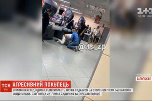 В запорожском магазине покупатель устроил драку из-за просьбы надеть маску