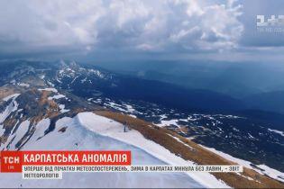Аномалія у Карпатах: за зимовий сезон не зафіксували жодного сходження лавини