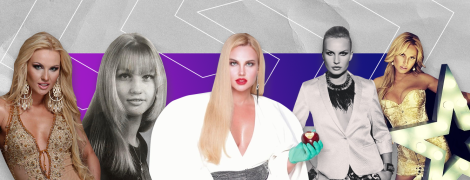 Камалия тогда и сейчас: как изменилась певица за 25 лет на сцене