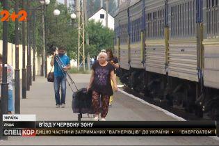 Українські потяги знову зупиняються у червоній зоні карантину