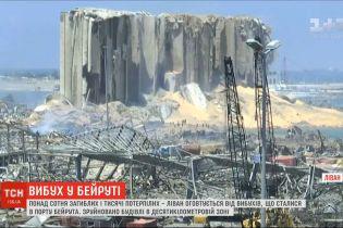135 загиблих й 5 тисяч постраждалих: як Ліван оговтується від потужних вибухів