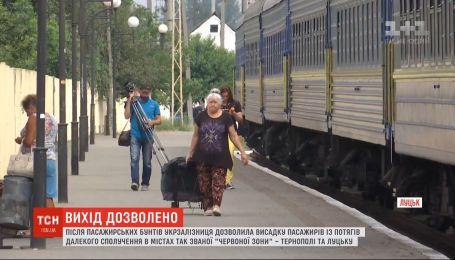 """Після пасажирських бунтів """"Укрзалізниця"""" дозволила висадку з потягів у Тернополі та Луцьку"""