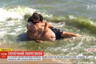 В Одесской области школьник спас мужчину, который в море потерял сознание