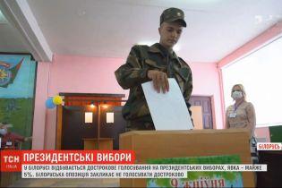 Дострокове голосування розпочалося на президентських виборах у Білорусі