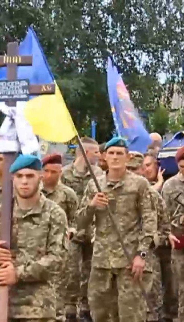 Українських героїв-захисників, які загинули біля Зайцевого, посмертно відзначили держнагородами
