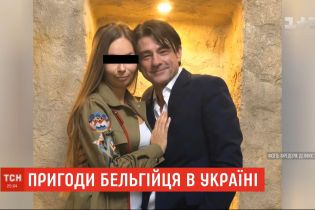 Відомий бельгійський бізнесмен стверджує, що став жертвою шлюбної аферистки з України