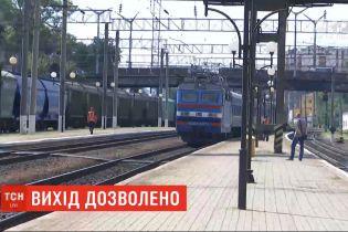 """""""Укрзалізниця"""" дозволила висадку в Тернополі та Луцьку"""