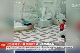 В Италии турист сломал пальцы 200-летней статуи Венеры Победительницы в музее