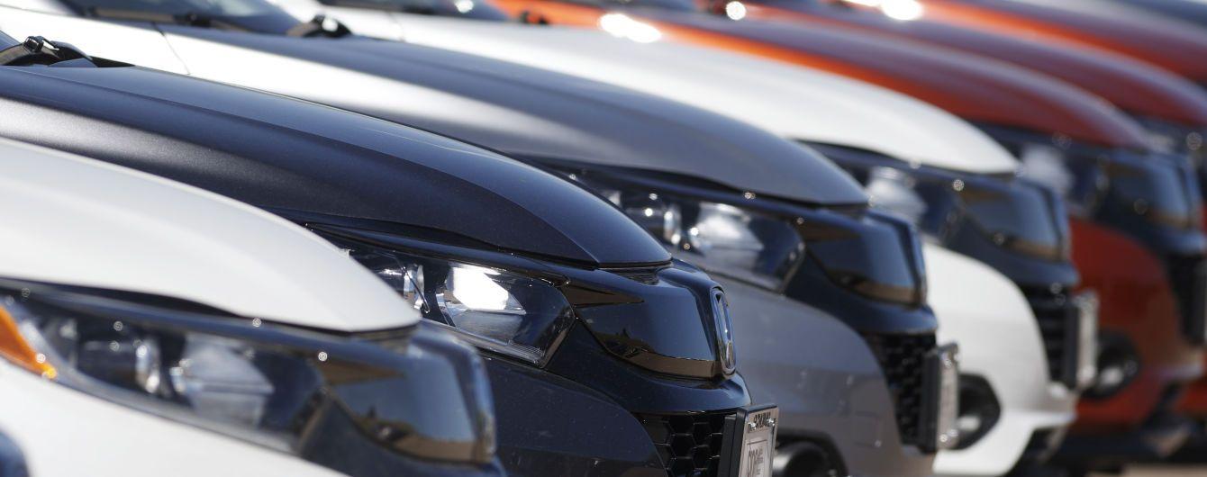 В Украине бесплатно отдают конфискованы подержанные авто: что это за модели и кто может их получить