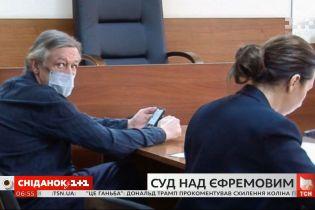 """""""Нет, не признаю"""": прошло первое судебное заседание по делу Ефремова"""