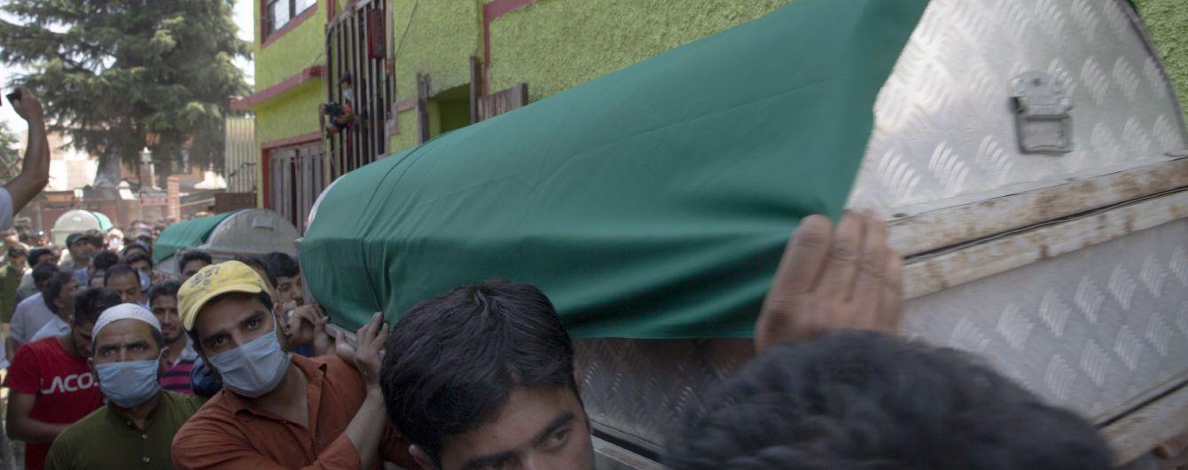 Индианку признали жертвой убийства и похоронили, а через неделю она вернулась домой