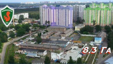 8 га земли под Киевом и 24 тыс м2 зданий: Минюст показало тюрьму, которую выставили на продажу
