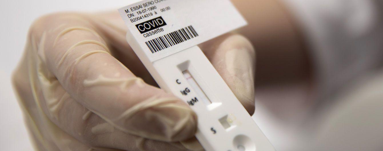 Коронавирус не унимается во Львовской области: что известно по состоянию на 7 сентября