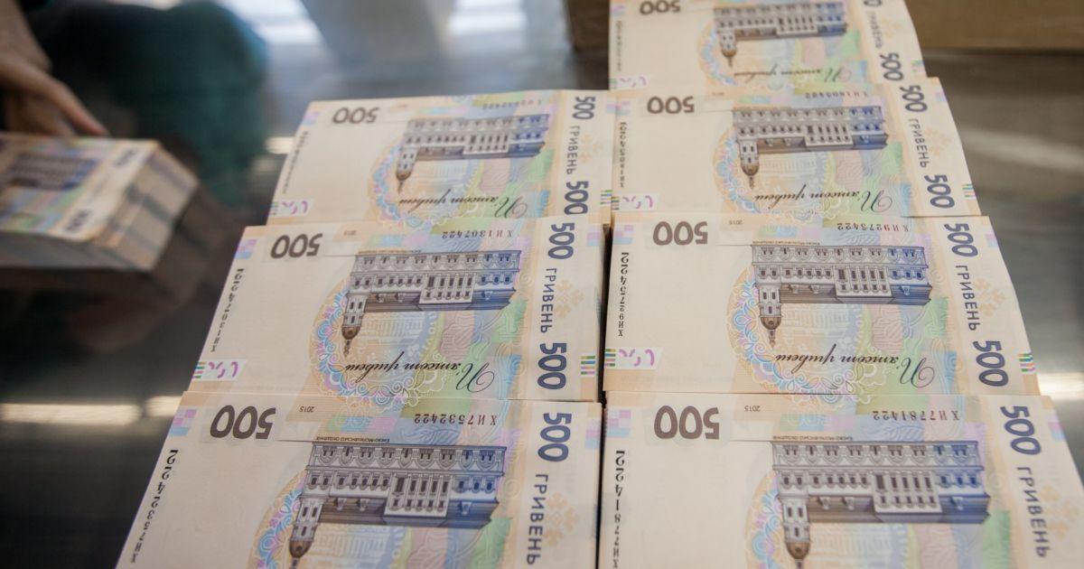 В Киеве трое работников банка присвоили 11 миллионов гривен