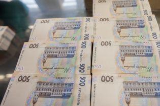 Податкова на 60 мільярдів гривень перевиконала план надходжень до держбюджету — Шмигаль