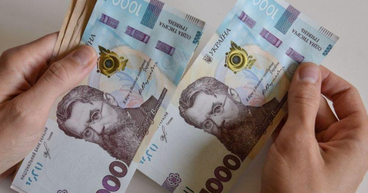 Компенсація для ФОПів: від сьогодні розпочинається приймання заявок на отримання 8 тисяч гривень