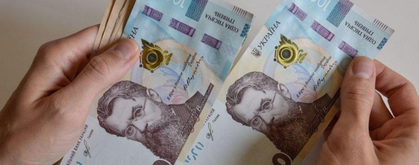 В Госстате посчитали расходы украинцев: на что уходит больше всего денег