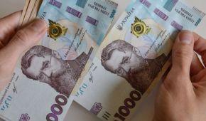 Компенсация для ФЛП: с сегодняшнего дня начинается прием заявок на получение 8 тысяч гривен