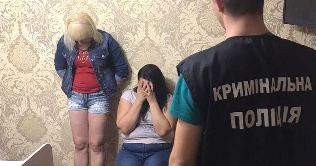 @ Национальная полиция Хмельницкой области