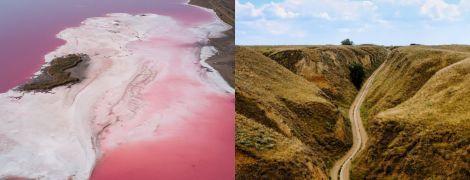 """Розовое озеро и """"Украинская Гранд-Каньон"""": топ-5 удивительных мест для отпуска в Украине"""