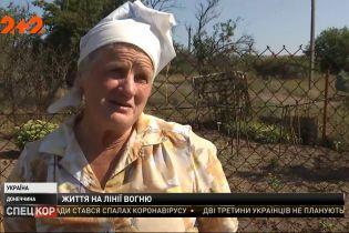 Семь лет на линии фронта: как живут жители села Водяное на Приазовье