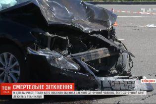 Смертельна ДТП біля Обухова: загинув 32-річний чоловік