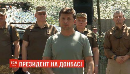 На Донбассе Зеленский проверил соблюдение всеобъемлющей тишины