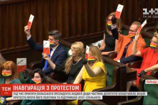 Під час інавгурації польського президента частина депутатів запротестувала проти його політики