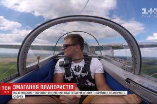 У Рівному стартував Чемпіонат України з планерного спорту