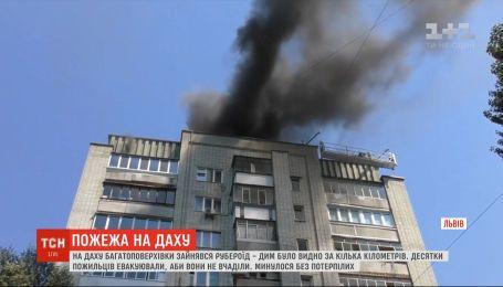 В спальном районе Львова загорелась крыша многоэтажки - на кровле горел и дымился рубероид
