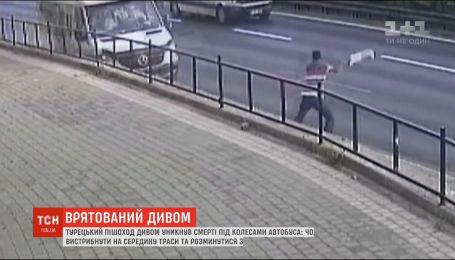 Рожденный в рубашке: турецкий пешеход чудом избежал смерти под колесами автобуса