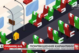 Укрзализныця ослабила карантин в поездах
