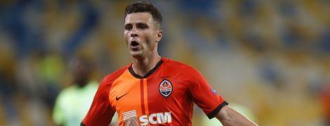 "Футболист ""Шахтера"" претендует на звание игрока недели Лиги Европы после разгрома ""Вольфсбурга"""