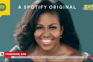 Мишель Обама призналась, что у нее депрессия