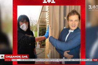 """Ти не один: Юрій Горбунов долучився до благодійного марафону """"1+1"""""""