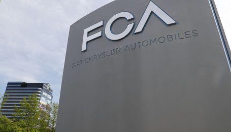 """Chrysler відкличе понад мільйон """"шкідливих"""" автомобілів"""